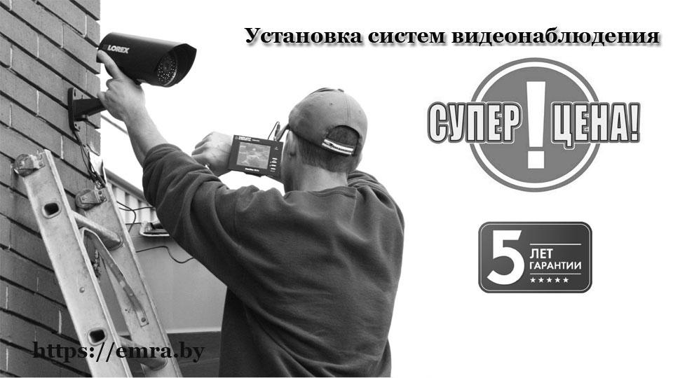 ustanovka-kamer-minsk
