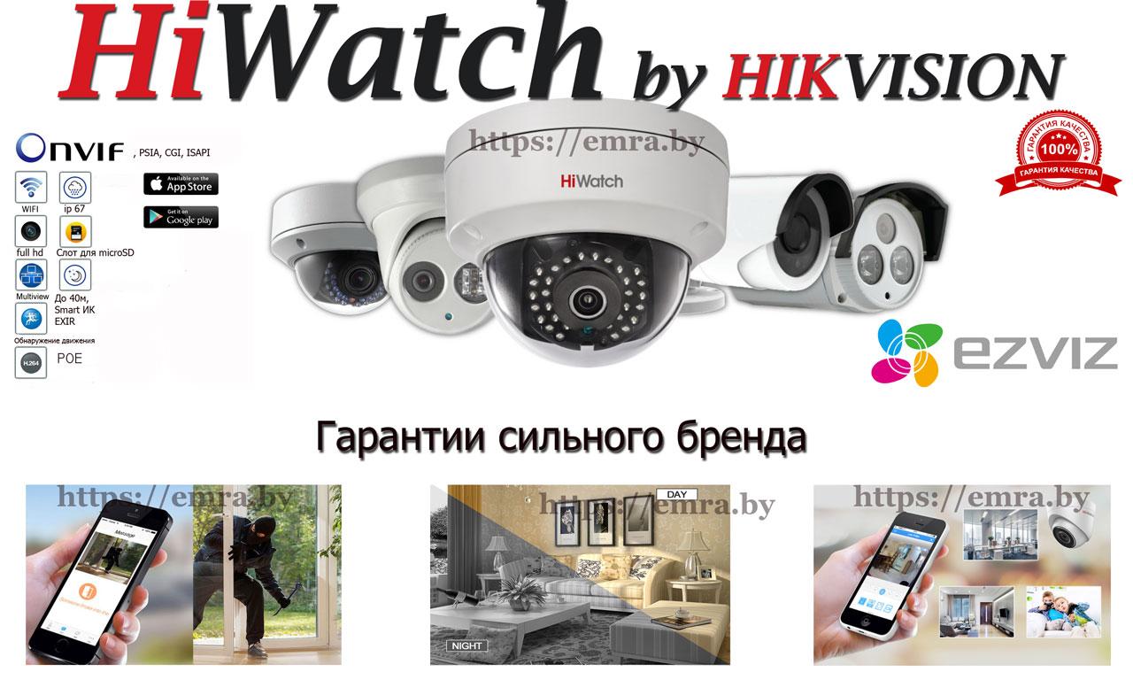 ustanovka-kamer-videonablyudeniya-v-minske