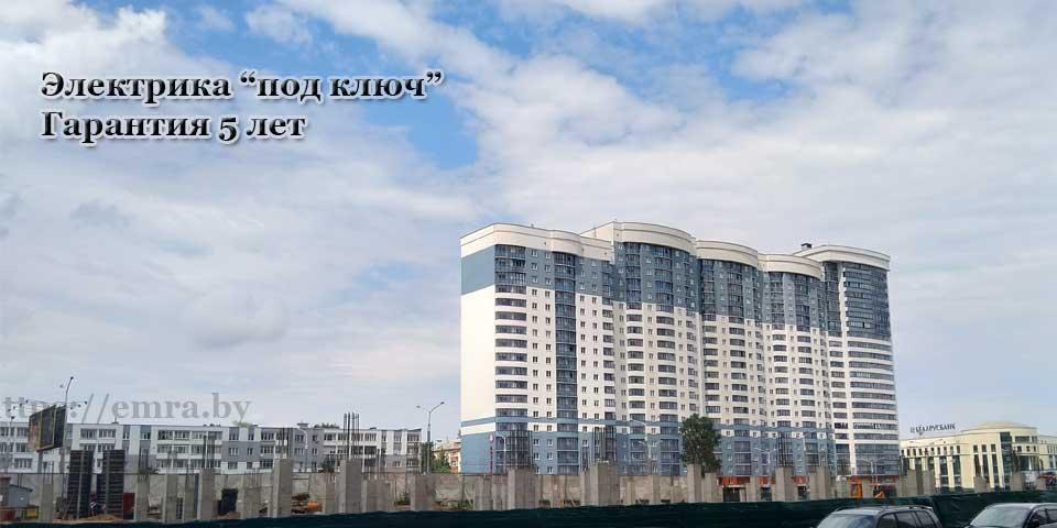 lektromontazhne-rabot-v-kvartire